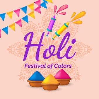 リアルなホーリー祭のイラスト
