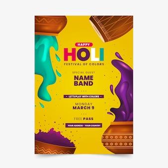 Реалистичный шаблон плаката фестиваля холи