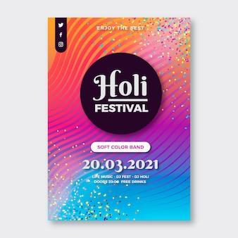 Реалистичный шаблон вертикального плаката фестиваля холи