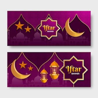 Realistic iftar banner set