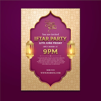 Realistic iftar invitation template