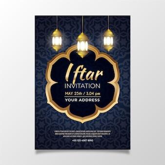 Реалистичный шаблон приглашения на ифтар