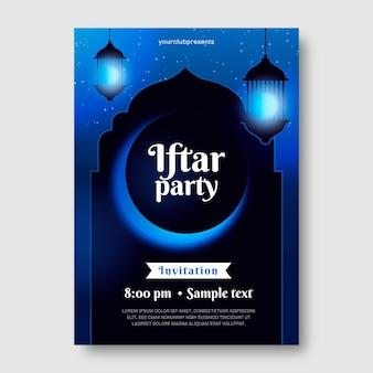 Реалистичный шаблон вертикального плаката ифтара