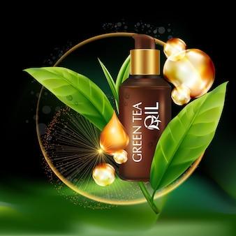 成分を使ったリアルなイラスト化粧品緑茶種子油スキンケア化粧品