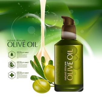 オリーブオイルスキンケア化粧品を原料としたリアルなイラスト化粧品 Premiumベクター