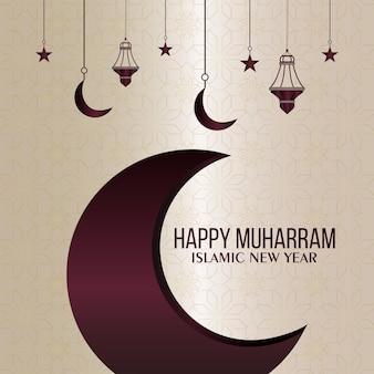 Realistic illustration of happy muharram celebration