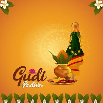 Gudi padwa 축하 배경의 현실적인 그림