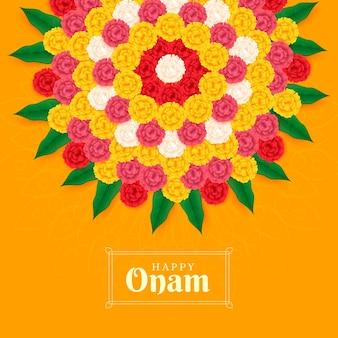 リアルなインドのオナムのイラスト