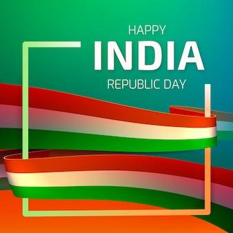 현실적인 인도 공화국의 날