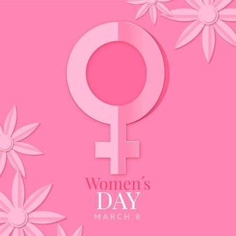 종이 스타일의 여성 기호로 현실적인 국제 여성의 날 그림