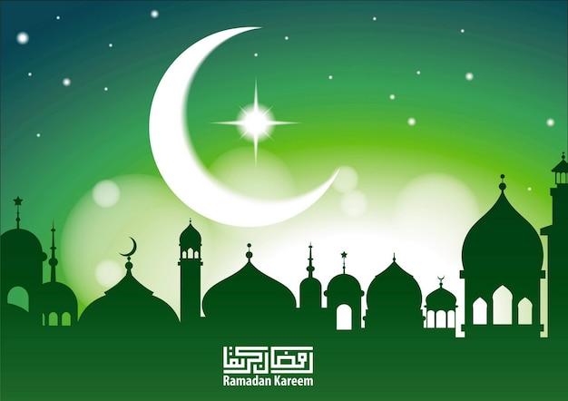 Realistic islamic greetings isolated or ramadan kareem card design template background