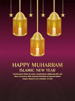 Realistic islamic lantern of happy muharram celebration greeting card