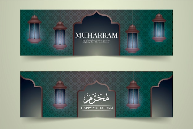 Realistic islamic new year banner concept