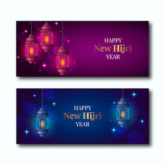Realistic islamic new year banner