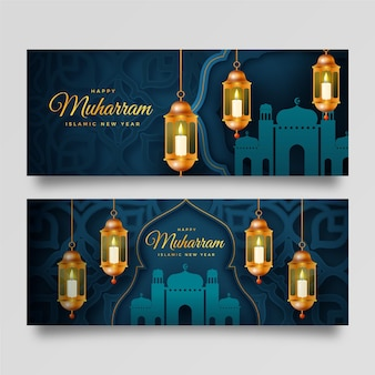 現実的なイスラム新年バナー