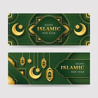 현실적인 이슬람 새 해 배너 세트