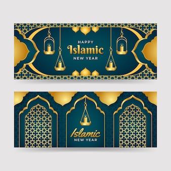 現実的なイスラムの新年のバナーセット