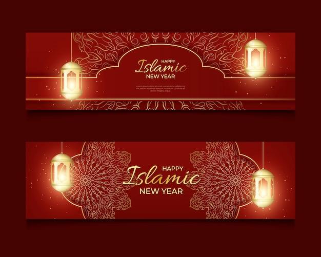 Набор реалистичных исламских новогодних баннеров