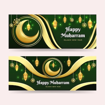 Realistic islamic new year banners set