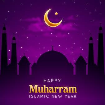 Реалистичная исламская новогодняя концепция
