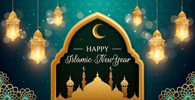 現実的なイスラムの新年の水平バナーテンプレート