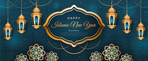 Реалистичный исламский новогодний горизонтальный баннер