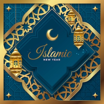 Реалистичная исламская новогодняя иллюстрация