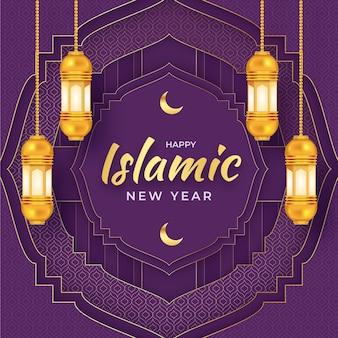 リアルなイスラムの正月イラスト