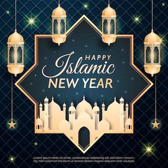 現実的なイスラムの新年のイラスト