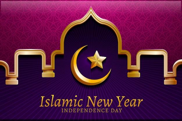 Realistic islamic new year illustration