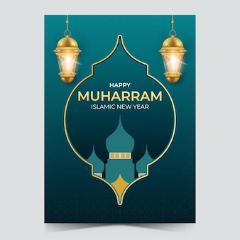 Realistic islamic new year poster illustration with golden lantern