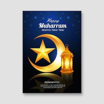 Realistico poster islamico di capodanno