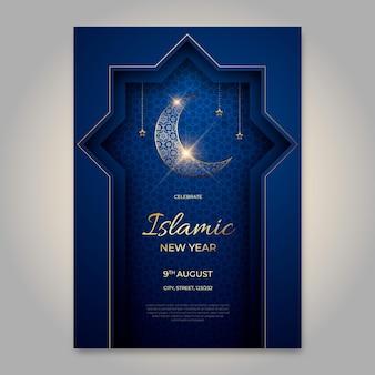 Modello di poster verticale realistico per il nuovo anno islamico