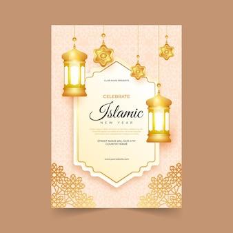 現実的なイスラムの新年の縦のポスターテンプレート