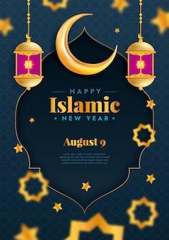 Реалистичный исламский новогодний вертикальный шаблон плаката