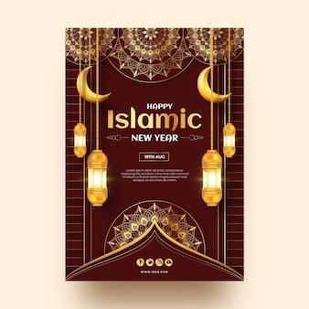 현실적인 이슬람 새 해 수직 포스터 템플릿