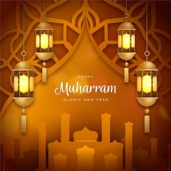 Realistic islamic new year