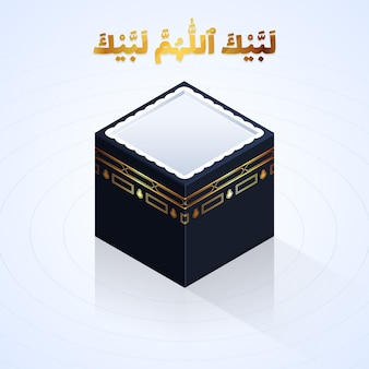 Realistic islamic pilgrimage (hajj) background