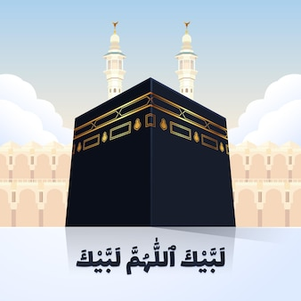 Realistic islamic pilgrimage (hajj) wallpaper
