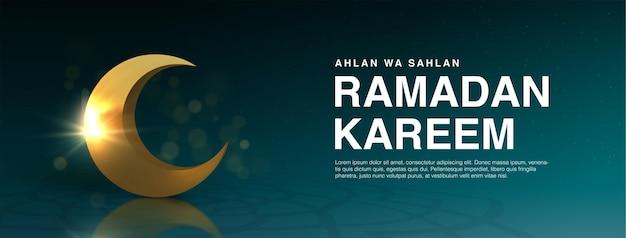 Реалистичный исламский шаблон рамадан карим с изображением полумесяца счастливый мусульманский праздник ид мубарак