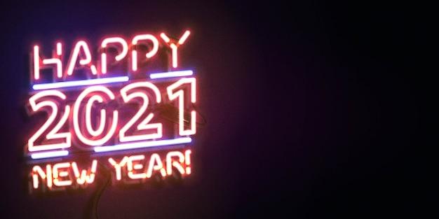 2021年明けましておめでとうございますの現実的な孤立したネオンサイン