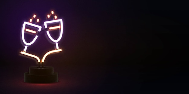 テンプレートの装飾と招待状のカバーのためのシャンパンのロゴのチラシの現実的な孤立したネオンサイン。