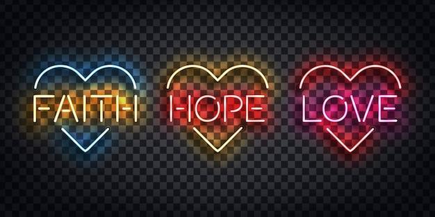 テンプレートの装飾と透明な背景をカバーするレイアウトのための信仰、希望と愛のロゴの現実的な孤立したネオンサイン。ハッピーイースターとキリスト教の概念。