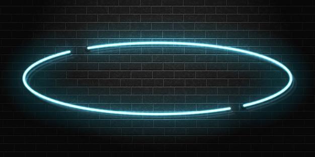 楕円形のフレームの現実的な孤立したネオンサイン