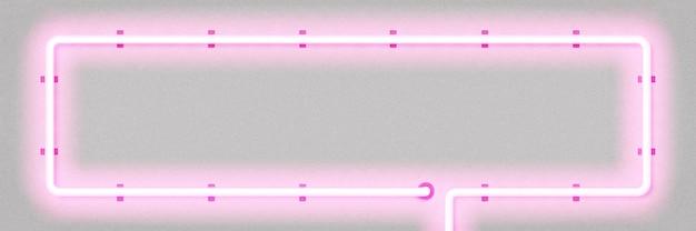 白い背景の上のテンプレートとレイアウトのピンクの長方形のフレームの現実的な孤立したネオンサイン