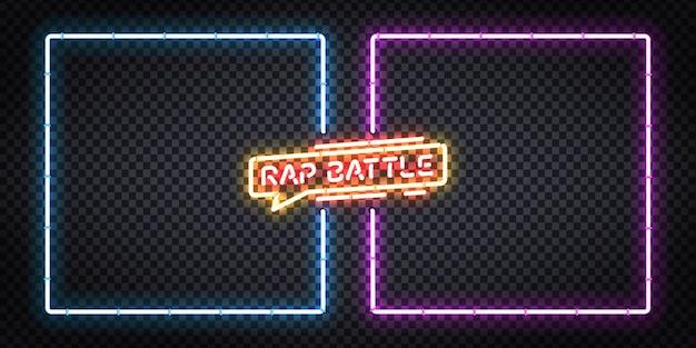 Реалистичная изолированная неоновая вывеска рамы rap battle