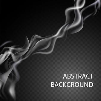 검은 색과 투명 한 배경에 현실적인 격리 된 연기 구성 흰색 추상 요소