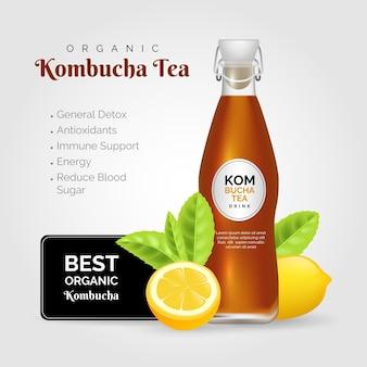 リアルな昆布茶の広告
