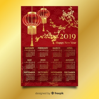 Realistic lanterns chinese new year calendar