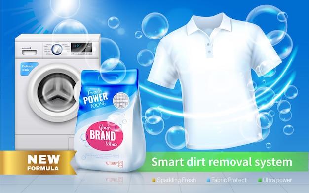 リアルな洗濯洗剤広告